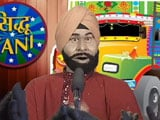 Video: Sidhuvaani: The Next Innings Of Navjot Singh Sidhu