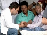 Video : उना में पीड़ित दलितों से मिले राहुल गांधी