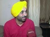 Video : मेरा इरादा संसद की सुरक्षा को खतरे में डालना नहीं था - भगवंत मान