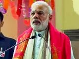 Video : गोरखपुर दौरे पर पीएम मोदी, रखेंगे एम्स की आधारशिला