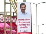 Video : दिल्ली : सीएम केजरीवाल से पहले कांग्रेस नेता ने 'गुपचुप' काटा एलीवेटड रोड का फीता