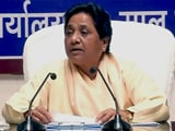 Video : दलित अत्याचार पर मायावती ने बीजेपी पर बोला हमला...