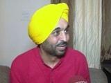 Video : प्रधानमंत्री की भी जांच हो : भगवंत मान की चिट्ठी