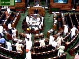 Video : लोकसभा : गौरक्षा मुद्दे पर कांग्रेस ने सदन से किया वॉकआउट