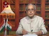 Video : President Pranab Mukherjee Addresses Nation On Eve of Independence Day