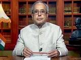 Video : बहुलवाद भारत की अनूठी विशेषता : राष्ट्रपति प्रणब मुखर्जी का राष्ट्र के नाम संदेश