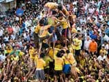 Video : महाराष्ट्र : 'दही हांडी' उत्सव में नाबालिग गोविंदाओं की 'नो एंट्री'
