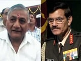 Video : Was Victimised By VK Singh, Banned Illegally, Says Army Chief Dalbir Singh