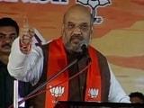 Video : गुजरात में फिर सक्रिय हुए अमित शाह