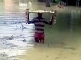 Video : बिहार, यूपी, मध्यप्रदेश, बंगाल और झारखंड के कई इलाक़ों में बाढ़ से हालात बेक़ाबू