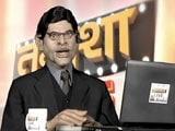 Video : तमाशा लाइव : राजनीतिक 'रियो'