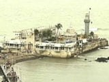 Video : Haji Ali Shrine Give Full Access To Women, Says Court. Not Ok, Says Trust
