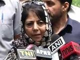 Video : जम्मू कश्मीर के हालात से परेशान महबूबा मुफ्ती पीएम से मिलीं