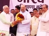 Video : 'It Is Vendetta When Son-In-Law Files Opened': Amit Shah Targets Gandhis