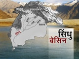 Video : क्या भारत तोड़ेगा सिंधु नदी समझौता?