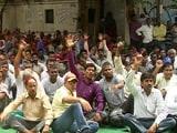 Video : पूर्वी दिल्ली नगर निगम में हड़ताल खत्म, काम पर लौटेंगे सफाईकर्मी