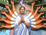 Video : मां दुर्गा के रूप में ममता दीदी...