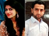 Video : सरहद पार शादी : नरेश कर रहे हैं पाकिस्तान की प्रिया से शादी