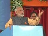 Video: बड़ी खबर : पीएम मोदी ने कहा- सेना बोलती नहीं 'पराक्रम' करती है