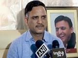 मुलायम सिंह ने उदयवीर सिंह को पार्टी से निकाला