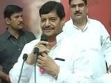 Video : शिवपाल यादव ने कहा 'बहुत दिनों से मेरे खिलाफ साज़िश'
