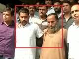 Video : बड़ी खबर : भारत में पाकिस्तानी जासूसी रैकेट का भंडाफोड़