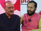 Video : Off The Cuff With Education Minister Prakash Javadekar