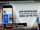 Video : 22-Year-Old Claims He Has Hacked Into PM Modi's App, Flagged Security Flaws