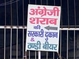 Video : No Liquor Shops On State, National Highways From April 1, Supreme Court Orders