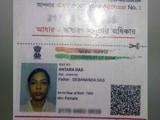 पुणे में महिला इंजीनियर की चाकू घोंपकर हत्या