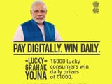 Video : 360 Daily: PM Modi's Lucky Grahak Scheme, Uber Location Tracking, and More