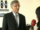 Video: India Gets Its First Designated International Financial Service Centre