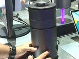 Samsung ArtPC Pulse First Look