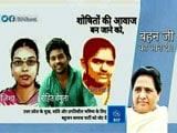 Video : Mayawati's Elephant Takes Social Media Leap. Online Blitz Coming Soon