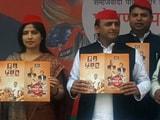 Video : Akhilesh Yadav Releases Samajwadi Party Manifesto