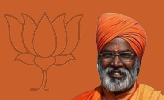 Swami Sakshi Ji Maharaj