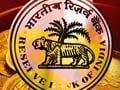 RBI deputy says financial imbalances need to be tackled