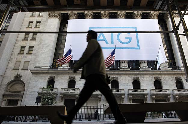 AIG may join bailout lawsuit against US government