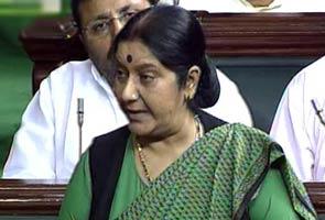कोल-गेट : सुषमा ने कहा, जांच के लिए खुद आगे आएं पीएम