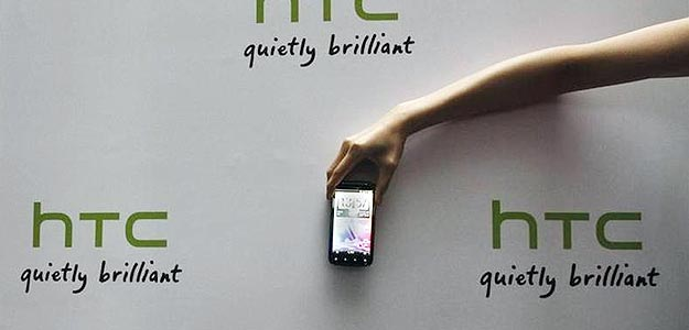 HTC Continues to Pressure-a Factory Is Temporarily Closed