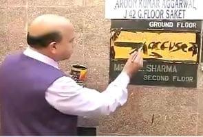 बीजेपी नेता विजय जॉली ने शोमा चौधरी के घर पर कालिख पोती