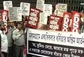 कोलकाता : दो बार गैंगरेप की शिकार पीड़िता के अंतिम संस्कार को लेकर सियासी घमासान