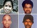 राजीव गांधी हत्याकांड : दोषियों की रिहाई को लेकर राज्य सरकार के अधिकार पर फैसला आज