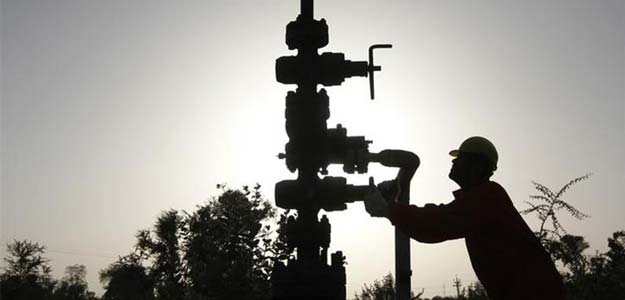 ONGC Videsh Completes $1.3 Billion Stake Acquisition In Russian Field