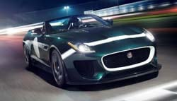 GST Cess: Jaguar Increases Prices For Luxury Cars And SUVs