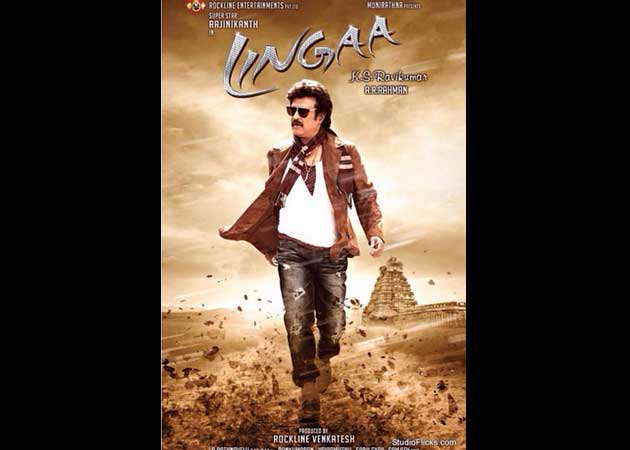 First Look: Rajinikanth's Lingaa Poster Out