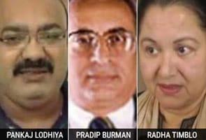 काले धन पर सरकार की सूची में शामिल लोगों ने कथित रूप से दिया बीजेपी, कांग्रेस का चंदा