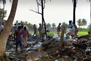 आंध्र प्रदेश की पटाखा फैक्टरी में आग, 14 महिलाओं समेत 17 की मौत