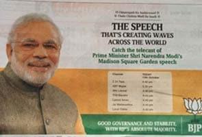 पीएम नरेंद्र मोदी के मैडिसन स्क्वॉयर वाले भाषण के टेलीकास्ट पर विवाद