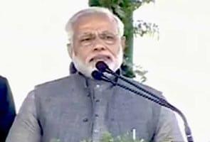 'मजबूत राज्य, मजबूत देश' के सिद्धांत पर बना नीति आयोग